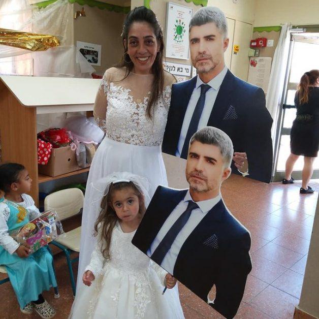 #IstanbulluGelin, Die Braut aus Israel, Istanbullu Gelin