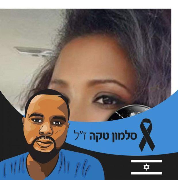 Der Protest der Äthiopier – 2019