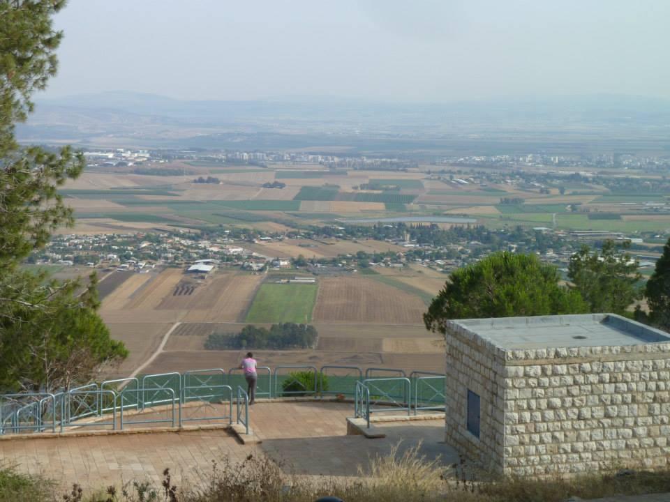 Nazareth, High-Tech-Park, Wadi al-Hadsch