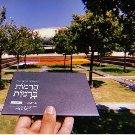 HaBima, Joelle Weil, Theater, Tel Aviv, Israel