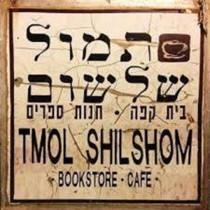 Tmol Schilschom, David Ehrlich, Jerusalem, Homosexuelle, Corona,