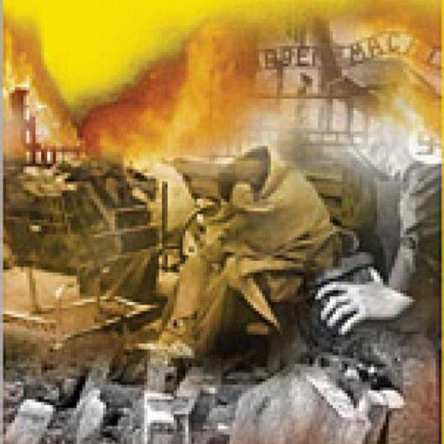 """Der Roman """"Die Jahrzeit von Karl Scheinfeld"""" (2011) von Itzchak Noy erzählt die Geschichte einer äußeren und inneren Reise: Die äußere ist die Reise des israelischen Bürokraten Isser Sheinfeld von Jerusalem nach Prag. Die innere Reise ist in die persönlichen sowie die kollektive Seele der Deutschen, der Juden, der Israelis und auch der Tschechen – Prag ist hier der Ort, wo sich alle Identitäten treffen."""