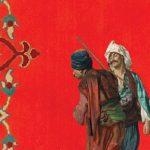 """Roman, """"Haudegen Engarde"""", Gal Amir, Pirat, Mittelmeer Krieg, Emir Daher el-Omar"""