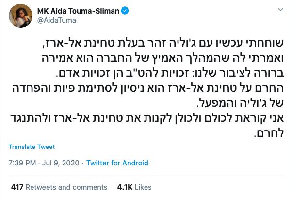 Tweet auf Twitter von Knessetmitglied Aida Tourma-Silman.