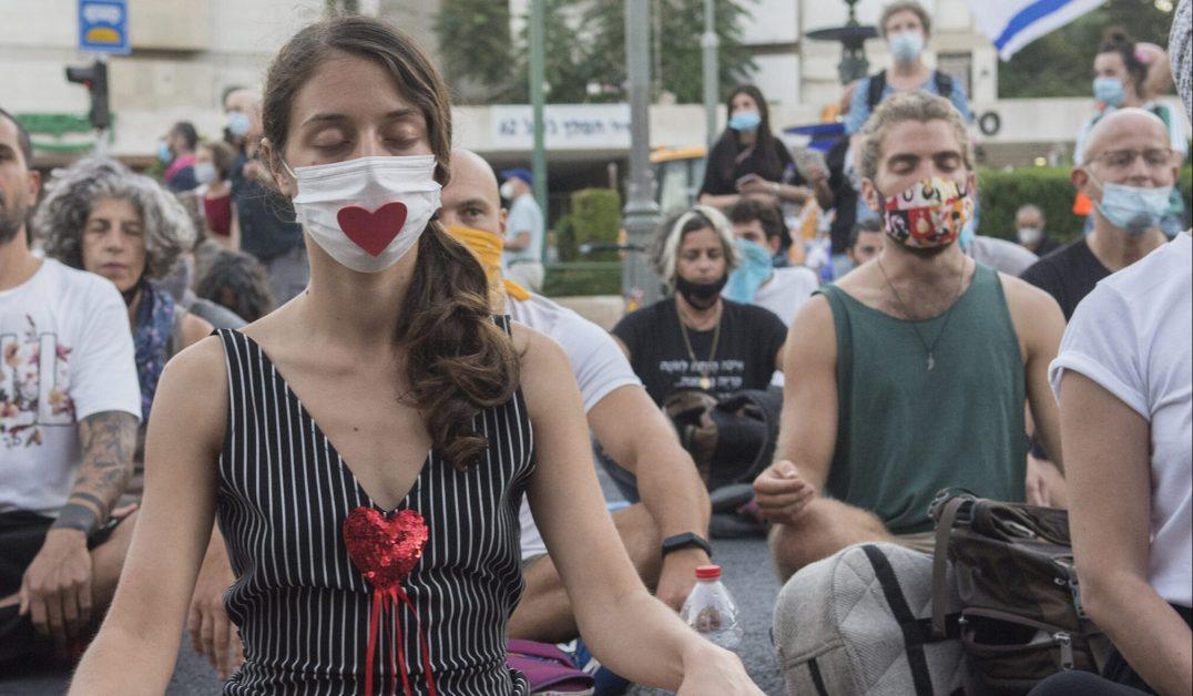 israel, demo, demonstration, jerusalem, Dan Lazar