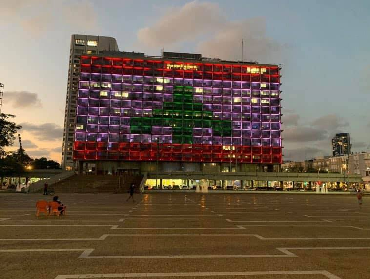 Libanon, Israel, libanesische Flagge, Rathaus, Tel Aviv