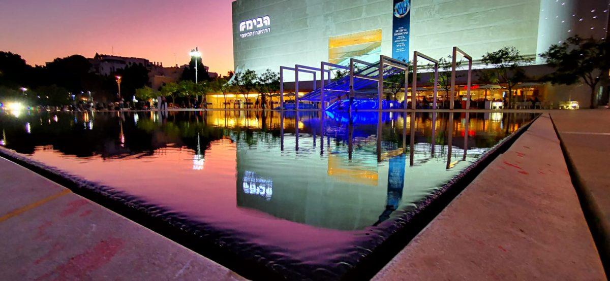 Habima Theater, israelisches Nationaltheater, Tel Aviv