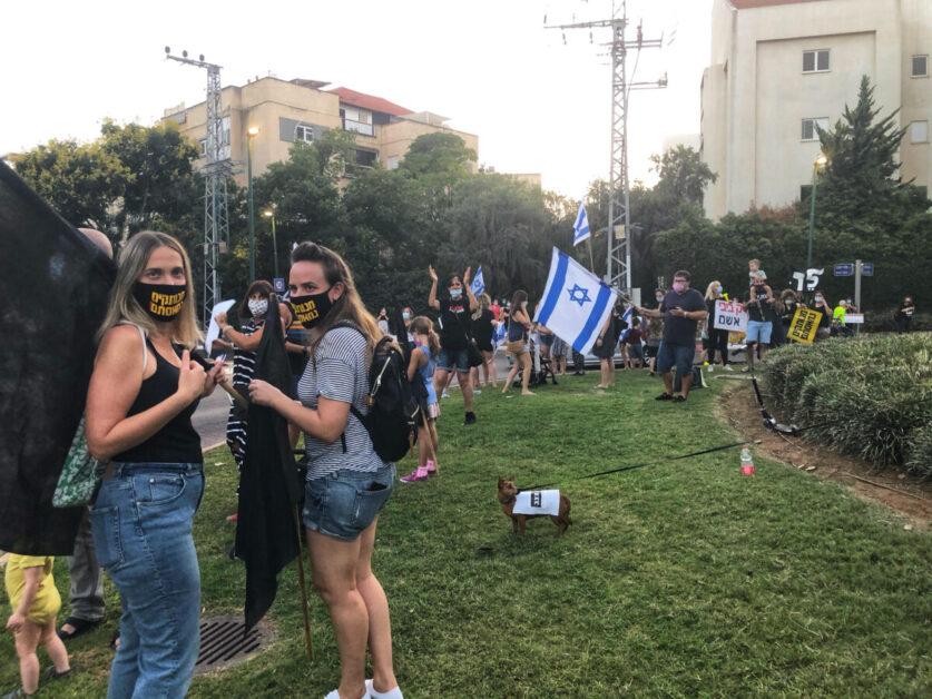 demo, protest, israel