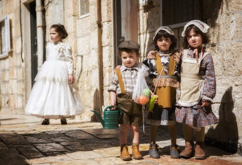 Purim, Kinder, orthodox