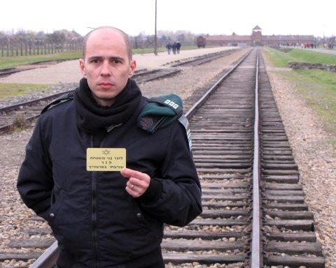 Auschwitz Dan Lazar, Selbstportrait