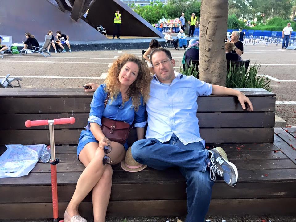 Henry Jakubowicz, Israel, Menschen in Israel