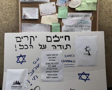 Krieg, Israel, Palästinenser